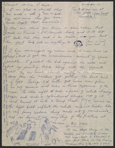 Miriam Beerman letter to unidentified recipient