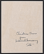 [Hide Sato holiday card to Kathleen Blackshear and Ethel Spears verso 2]