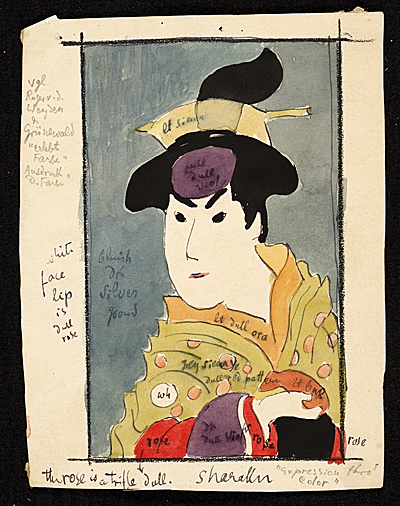 [Portrait of a Japanese woman]