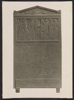 Tablet sculpted by Gaetano Cecere for the National League of Women Voters
