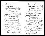 Image for Frame 100