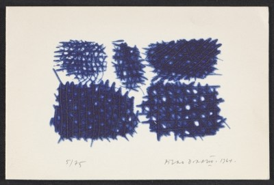 [Piero Dorazio holiday card to Joseph Cornell]