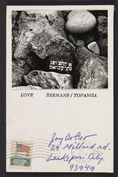 [Wallace Berman holiday card to Jay DeFeo]