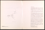 [Catalog for Eleanor Dickinson: line drawing exhibition pages 2]