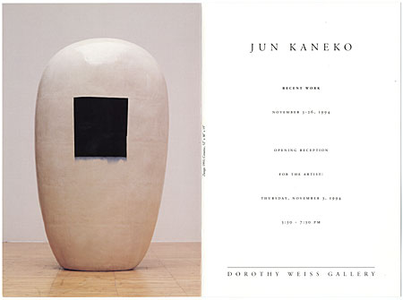Jun Kaneko: Recent Work