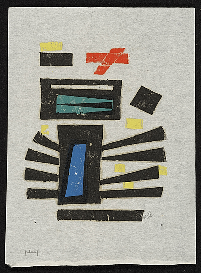 Werner Drewes untitled abstract print