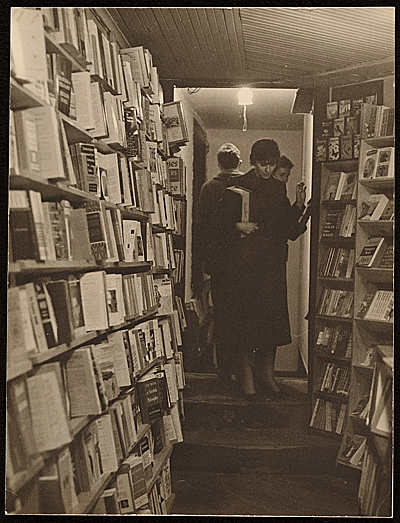 [City Lights Bookstore]