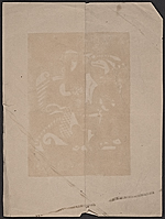 [Christmas print from William and Marguerite Zorach verso 1]