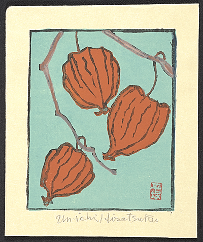 [Un-ichi Hiratsuka holiday card to Jacob Kainen]