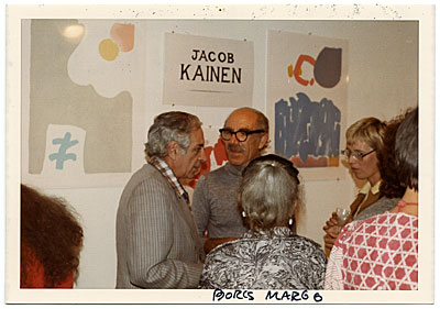 Boris Margo and Jacob Kainen