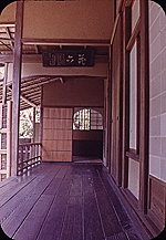 [Entrance to the Tea Room at the Ryoan-Ji Temple]
