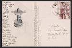 [Lenore Tawney mail art to Lillian Olinsey Kiesler 1]