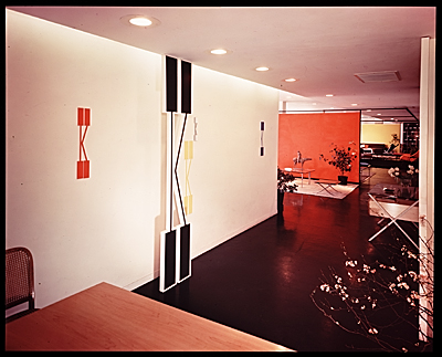 Knoll Showroom. New York store