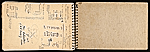 [Adolf Ferdinand Konrad sketchbook of travels to Rome and Egypt 67]