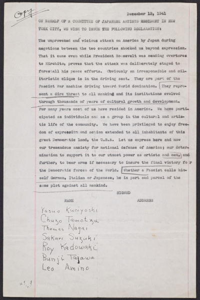 Declaration by Japanese-American artists