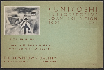 Downtown Gallery catalog for the Kuniyoshi retrospective loan exhibition