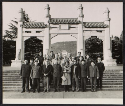 Sherman E. Lee and members of the Art and Archaeological Delegation of the American Council of Learned Societies at the mausoleum of Sun Yat-sen