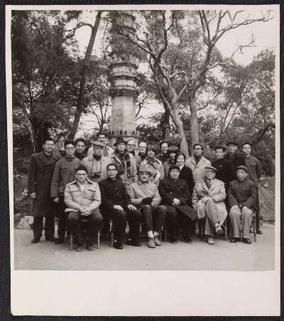 Sherman E. Lee and members of the Art and Archaeological Delegation of the American Council of Learned Societies at Hangzhou Seal Carvers Hill
