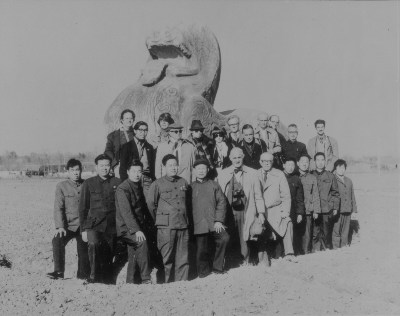 Sherman E. Lee in China leading the Art and Archaeological Delegation of the American Council of Learned Societies
