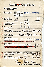 [Dorothy Liebes' passport page 12]