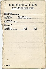 [Dorothy Liebes' passport page 13]