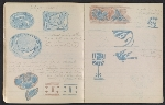 [An unidentified design student's notebook pages 19]