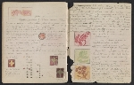 [An unidentified design student's notebook pages 41]