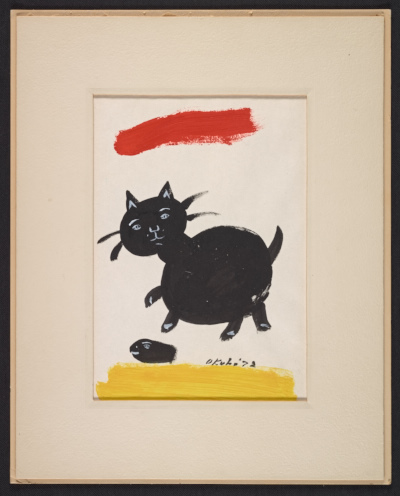 Miné Okubo painting of a black cat