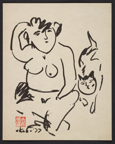 Miné Okubo print of a woman with a cat