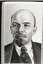 Photo reproduction of a woven image of Lenin