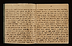 [Horace Pippin memoir of his experiences in France during World War I pages 2]