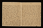 [Horace Pippin memoir of his experiences in France during World War I 5]