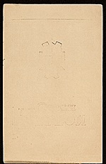 [Horace Pippin memoir of his experiences in France during World War I 10]