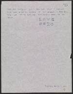 [Eero Saarinen letter to Aline Saarinen 6]