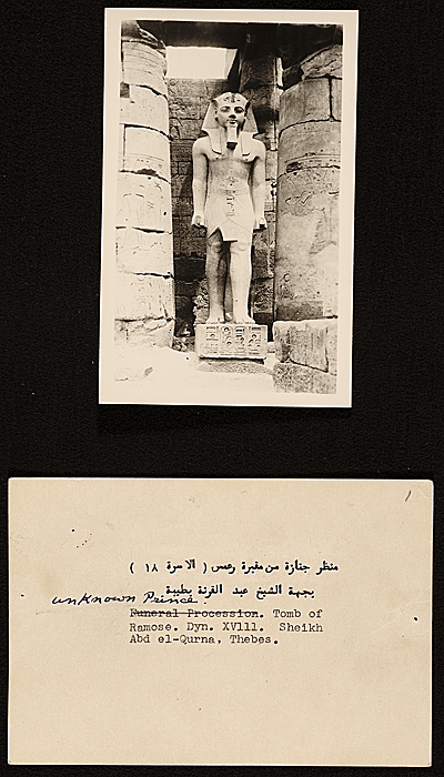 Ramses II, at the  Luxor, Egypt and file card of unknown prince