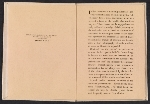 [Indian ceremonial dances in the Southwest, a block-book pages 3]