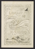 Bookplate for Hiromichi Shugio