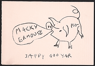 [Claes Oldenburg holiday card to Samuel Wagstaff]