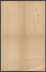 [Robert W. White draft of a letter to Jacques Lipchitz 1]