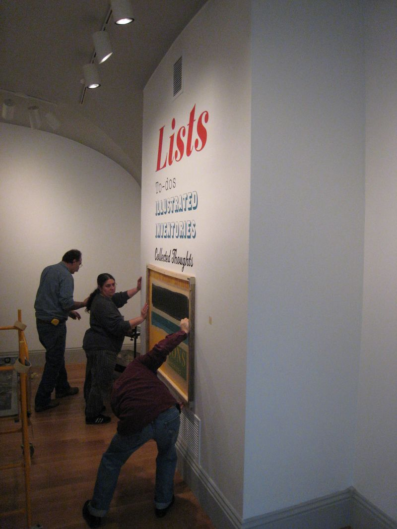wall transfers being removed