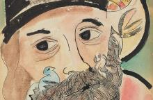 Detail of sketch of Walt Whitman by Naul Ojeda